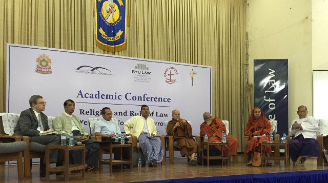Image for First Certificate Training in Myanmar:  Religion and the Rule of Law
