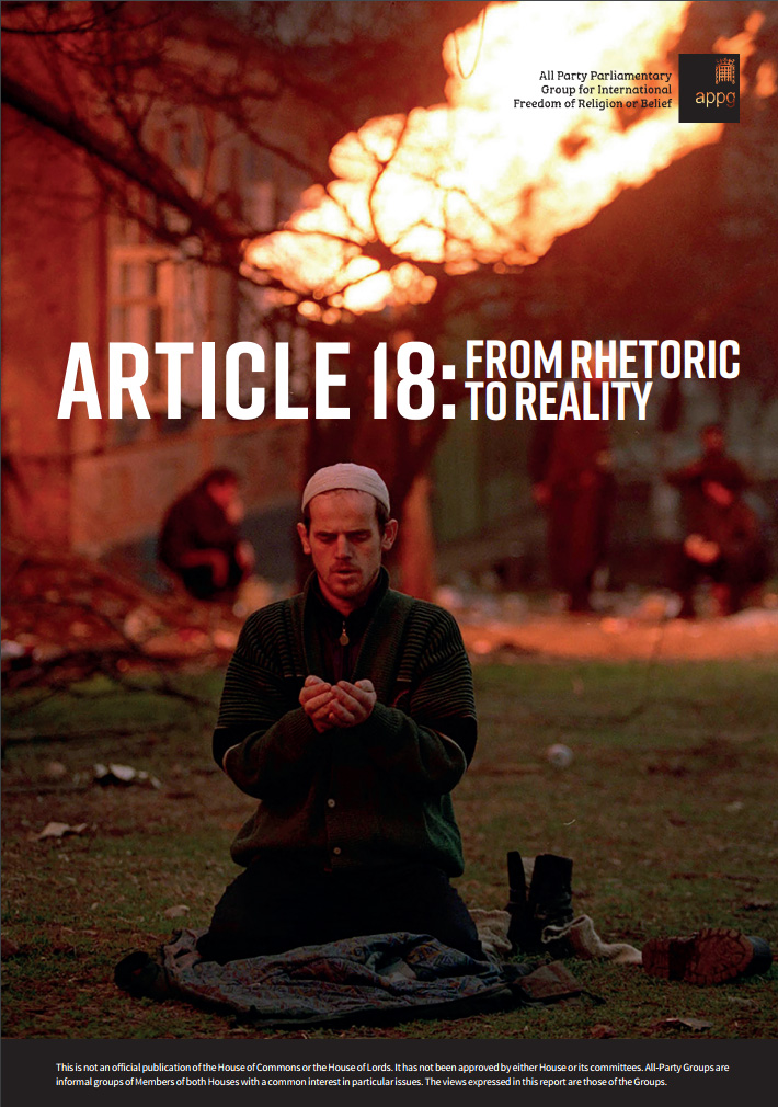 Image for Article 18: From Rhetoric to Reality