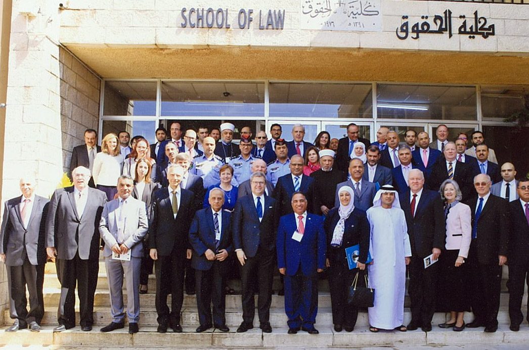 Image for First Middle East Regional Conference, 'The Amman Message in a Changing World,' held in Jordan April 22-23, 2018